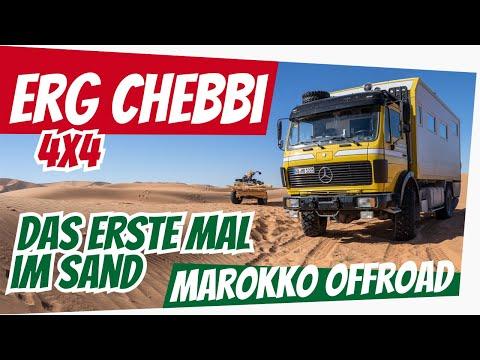 In den Dünen des Erg Chebbi mit 4x4 (und einem Bulli T3) | mit Bergung eines Expeditionsmobils