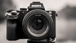 Fotografieren mit Festbrennweite – Warum ich das 50mm Objektiv so mag