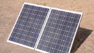 12V/24V Solarkoffer, mobile Solaranlage 100WP MPPT