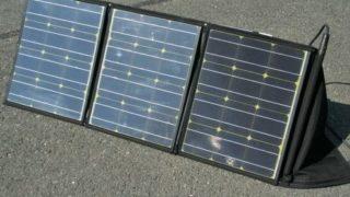 Mobile Solaranlage – Solarkoffer für Camping und Wohnmobil