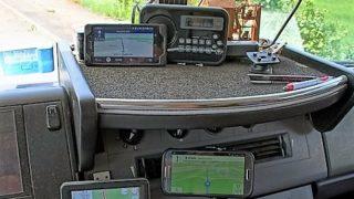 Wohnmobil Navigation im Vergleich: Navi-App oder Navigationsgerät, was ist besser?