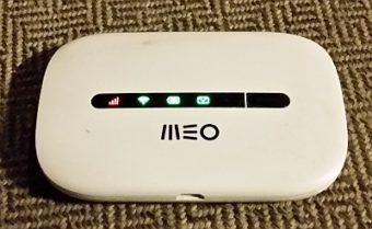 mobiles internet in portugal für unterwegs