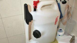 Im Wohnmobil Wasser sparen Tanks und Toilette