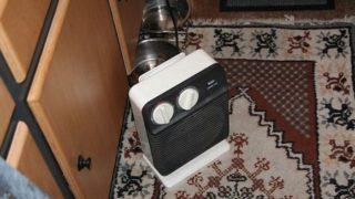 Elektrisch heizen im Wohnmobil